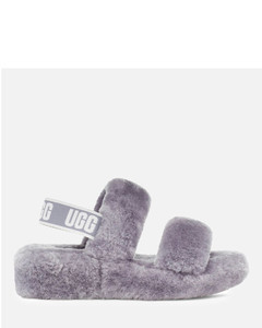 Women's Oh Yeah Slippers - Soft Amethyst