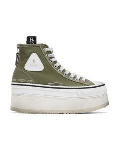 绿色&白色厚底高帮运动鞋