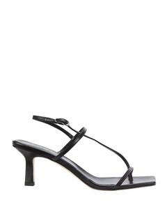 Elise sandals