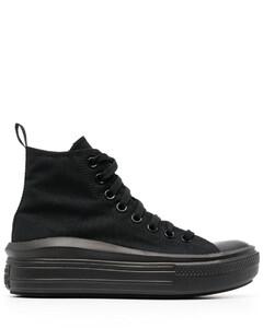 Original Achilles绒面皮板鞋