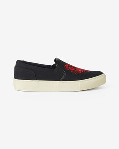 'Chinese New Year Capsule' K-Skate Tiger laceless trainers