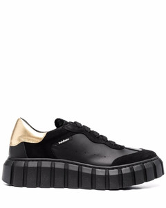 Martis Lace Up Boots in Neutral