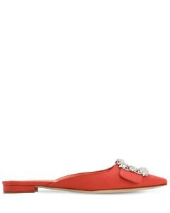 10mm Maysale Silk Satin Mule Sandals