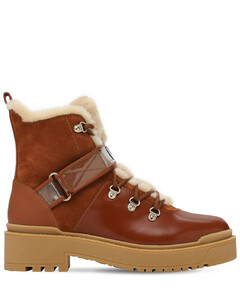 40mm Trekgirl Leather & Suede Boot