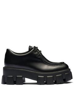 多色Arrows硫化运动鞋
