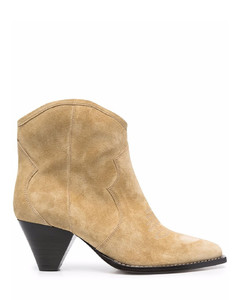 Floral-print padded fleece slippers