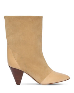 75mm Lillis Suede & Leather Ankle Boots