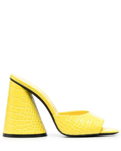 Stansmith By Stella Sneakers