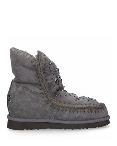 Ankle Boots Grey NEW STONES