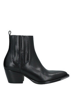 Suede Open Walk Ankle Boots