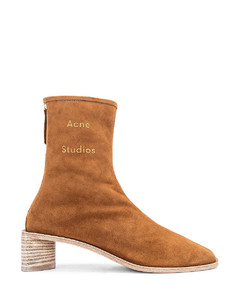 Logo Suede Boot in Brown