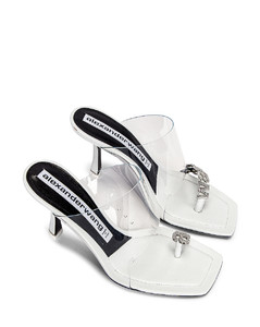 Ivy 85 Mule in White