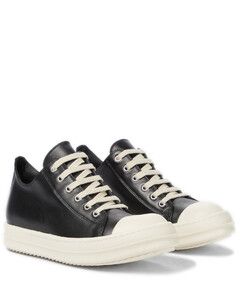 Nylon and leather sneakers