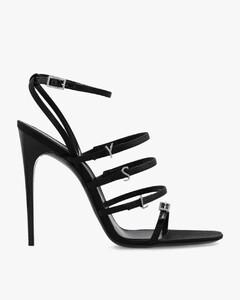Inka sneakers