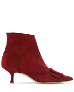 50mm Baylow Suede Ankle Boots