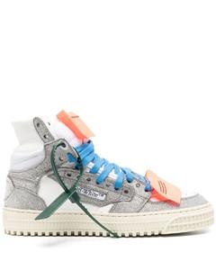绗缝运动鞋