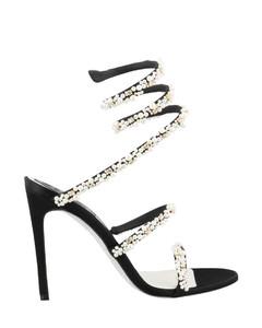 Isabel Pump Sandals