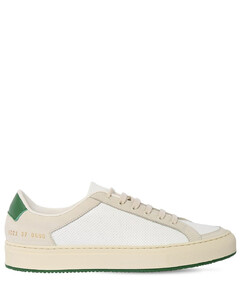 20mm Retro Low 70s Leather Sneakers
