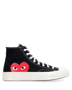 Mytheresa发售 — 绒面革草编及踝靴