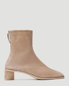 Bertine Boots in Beige