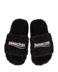 Furry Slippers in Black