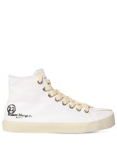 20mm Vandal Cotton Canvas Sneakers