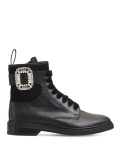 25mm Viv Ranger Embellished Leather Boot