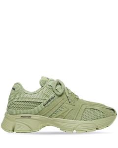 Adidas By Stella Mccartney Woman Ultraboost 20 Jacquard-knit Sneakers