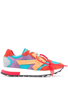Miri ankle boots
