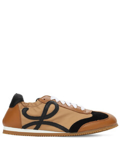 10mm Ballet Leather & Nylon Sneakers