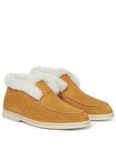 Open Walk羊毛皮衬里及踝靴
