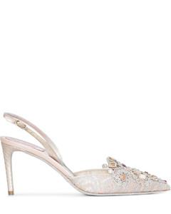 Romy 85 Ladies Navy/Silver Pumps Heels
