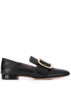 Ladies Janelle Black Leather Loafers