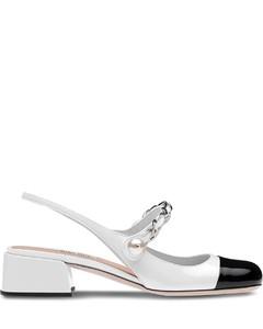slingback ballerina pumps