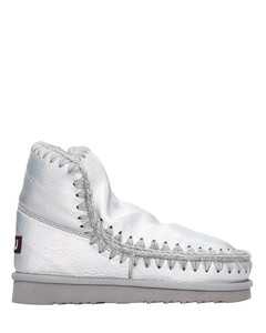 Eskimo 18 Low Heels Ankle Boots In Silver Leather