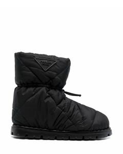 Re-Nylon padded booties