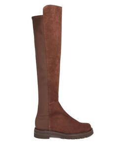 5050 Lift Boots