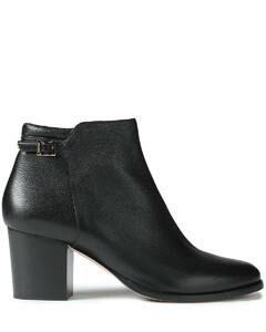 Woman Method 65 Textured-leather Ankle Boots
