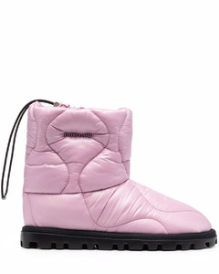 quilted ankle-length boots