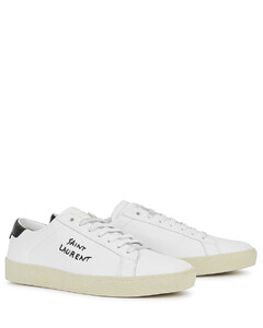 Court white leather sneakers