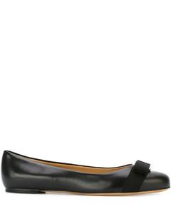 Varina leather ballt flats