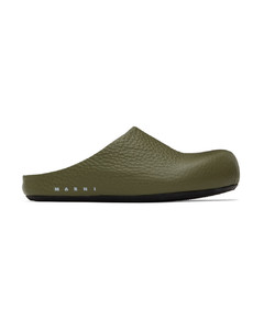 V-10 Leather Basketball Sneaker