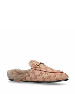 Princetown Slippers