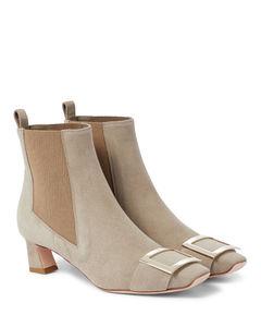 Chelsea Trompette绒面革及踝靴