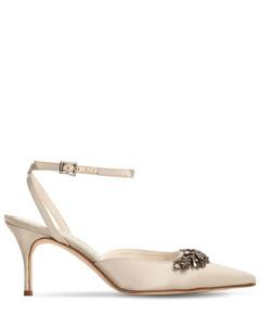 70mm Forla Satin Sandals