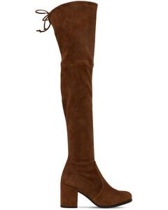 70mm Tieland Stretch Suede Boots