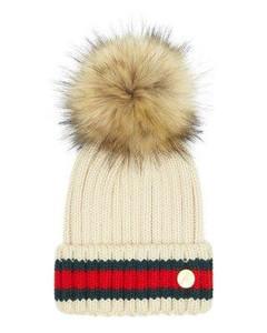 Hortons Pom Pom毛球帽-石色