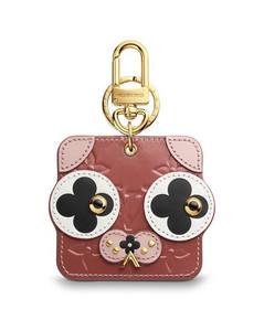 Animal Faces Bag Charm and Key Holder