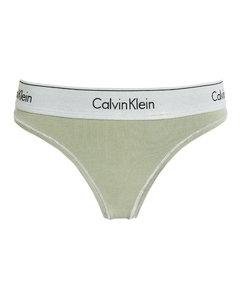 驼色Thomas Bear In Deer Costume钥匙扣