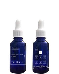 Skintelligence Hydra Hydrating Serum 30ml